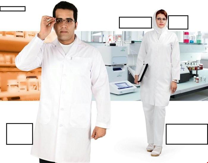 روپوش پزشکی مردانه مدل کیمیا 110